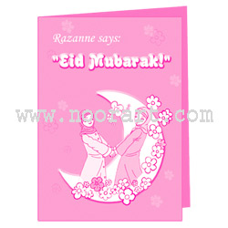 Razanne Eid Card (10 Cards)