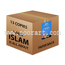 What Islam Is All About (13 copies)